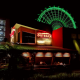 New Year's Eve at Outback Steakhouse I-Drive 360