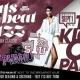 TSU - Labor Day Classic Kick Off Party - Hip Hop Vs Jazz Vs R&B