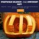 Spooktacular Halloween + 3 Yr. Open 1 Yr New Brand Party