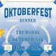 Oktoberfest Dinner & Party