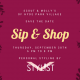 Scout & Molly's Hyde Park Sip & Shop