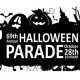 69th Annual Halloween Parade