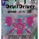 Superjoint, DevilDriver, King Parrot, and more