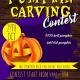 FREE $100 Pumpkin Carving Contest