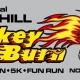 Spring Hill Turkey Burn