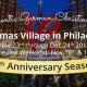 Christmas Village in Philadelphia 2017 at Love Park