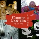 Chinese Lantern Festival at Central Broward Regional Park