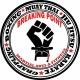 Breaking Point Martial Arts & Boxing Maitland Opening