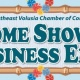 2018 Home Show & Business Expo
