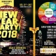 Ikhor's Annual New Year Party 2018