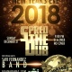 NYE Bash ft. Spred The Dub and Savi Fernandez Band at Guanabanas