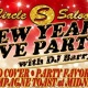 BARRY B'S GOING AWAY New YEAR'S EVE BASH!