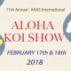 11th Annual International Koi Show