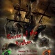 Legends of the Seven Seas, Curse of the Kraken