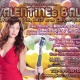 Swing Time's VALENTINE's BALL featuring Gloria West & the Gents!