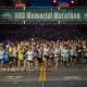 18th Annual Memorial Marathon