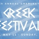 Charleston Greek Festival
