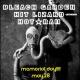 Bleach Garden, Hit Lizard & HOT RAM-May 28