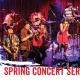 The Music Yard's Spring Concert Series with Swift Technique - Cinco De...