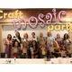 Mosaic Craft Party at Sneakers Tues May 29