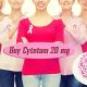 Buy Cytotam 20 mg