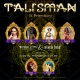 Talisman by Midnight Lotus Dance Co.