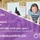 Future Skills Institute for Educators - Utah