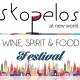 2018 Skopelos Wine, Spirit & Food Festival
