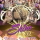 SHINE 52 @ The Orpheum