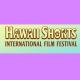 5th Annual Hawaii Shorts Film Screening at the Waikiki Aquarium
