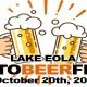 Lake Eola OktoBEERfest
