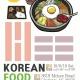 KOREAN FOOD FESTIVAL