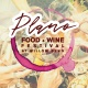 Plano Food and Wine Festival at Willow Bend