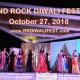 Round Rock Diwali Festival 2018 - Festival of Lights