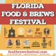 Florida Food & Brews Festival 2019