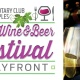 Food, Wine & Beer Festival - 2018