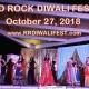 Round Rock Diwali Festival 2018 - Festival of Lights by City of Round Rock and Taj Fashion