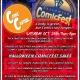Free Comic Book Day 2.0 AKA Halloween Comicfest