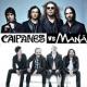 Tributo A Maná VS Caifanes| Noche De Rock En Español with Cover Band