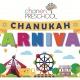 Chanen Preschool Chanukah Carnival 2018