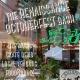 The Renaissance Oktoberfest Bash