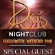 LIL WAYNE - Drais Nightclub & Beachclub Guestlist - Halloween Weekend