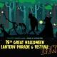 Great Halloween Lantern Parade & Festival - EEEK!
