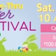 VLC Family Fun Easter Drive-Thru Festival - Free Admission