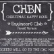 CHBN 2018 Christmas Happy Hour at the Engineers Club