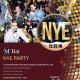 NYE Party at M BAR