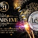 New Year's Eve @ The Levee 2019