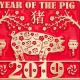 New Year Running and Walking Challenge-Year of the Pig