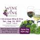 11th Annual Wine & Vine