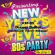 Ike's 80's NYE Party!